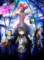 Puella Magi Madoka Magica The Movie Part III: Rebellion Story