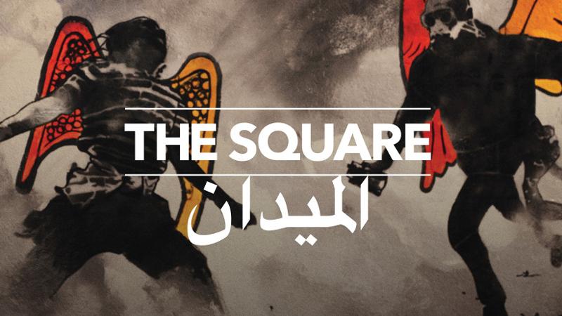 Direto do Netflix, o documentário The Square (photo by emptykingdom.com)