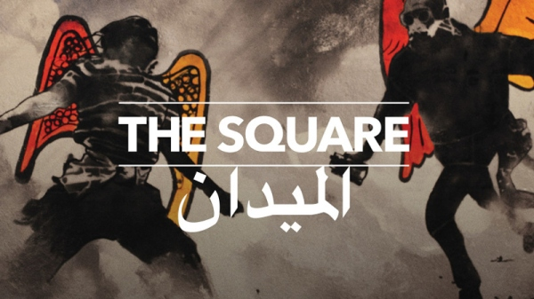 Direto do Netflix, o documentário The Square (photo by emptykingdom.com)