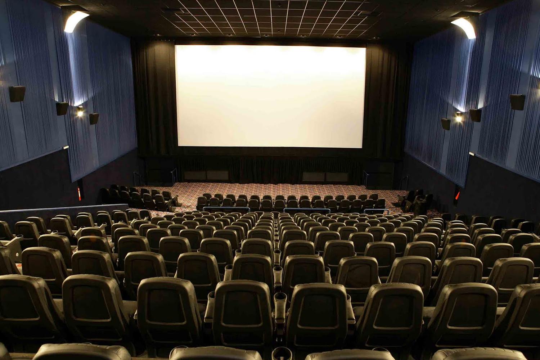 sala-de-cinema-uci